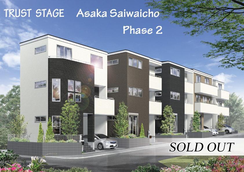 M138 トラストステージ朝霞市幸町1丁目2期 新築一戸建住宅 全5棟
