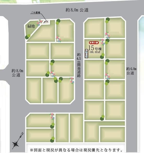 トラストステージ和光市南1丁目7期 新築一戸建住宅 最終1棟/全25棟