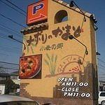 ナポリ店1.jpg