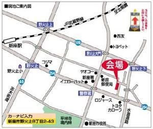 勉強会map.JPG