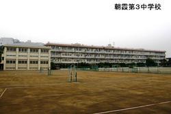 朝霞3中学校_表示付.JPG