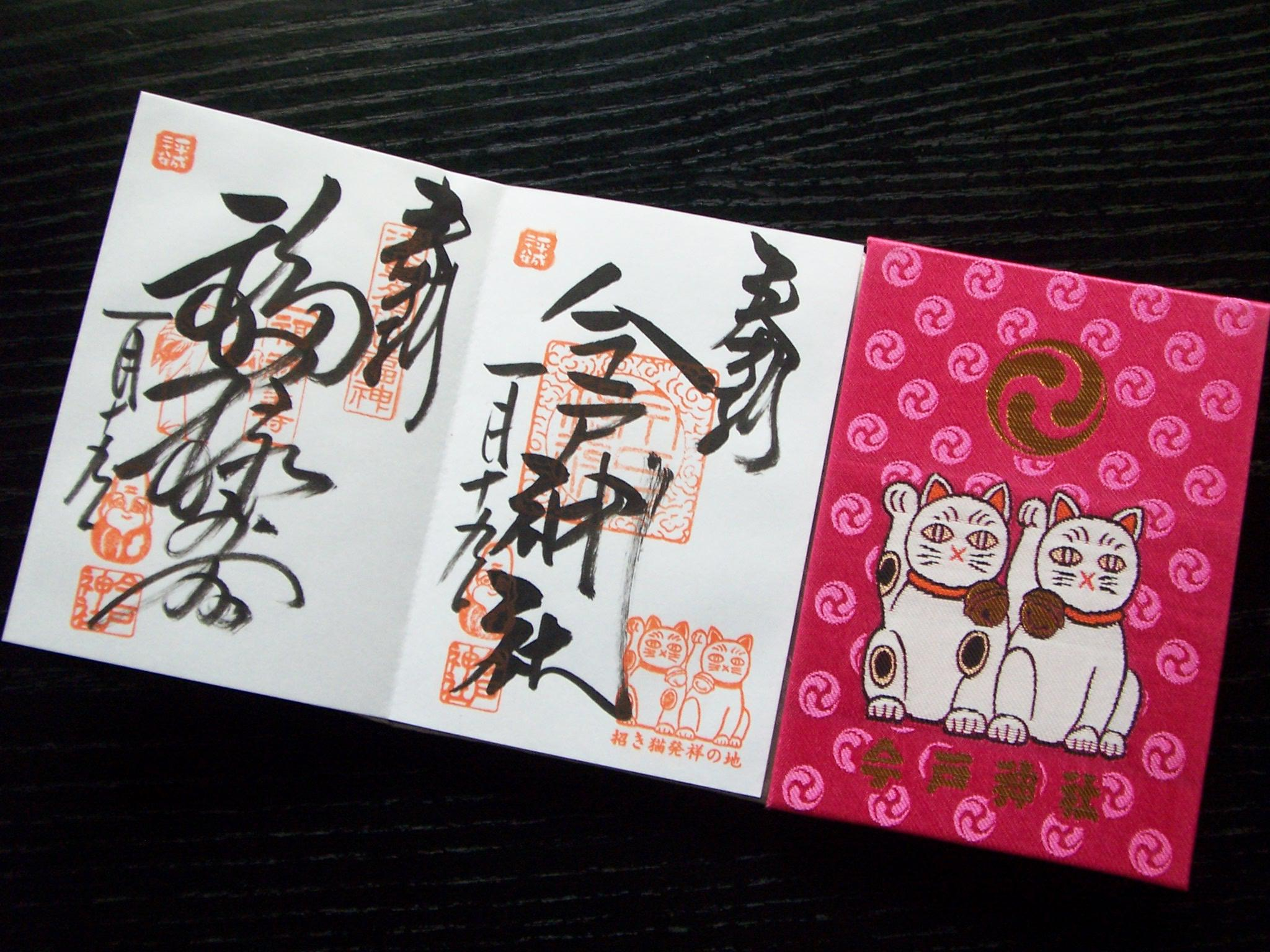 20160610今戸神社.JPG