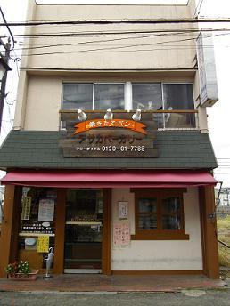 20110908①.JPG
