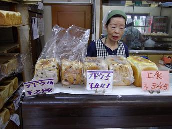 20110908②.JPG