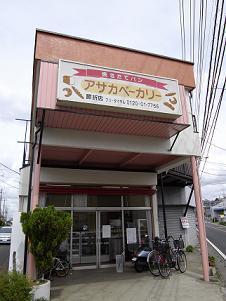 20110908④.JPG