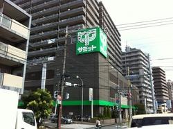 20110917②サミット.JPG