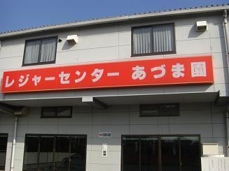 20111201②.JPG