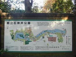 20111208①.JPG