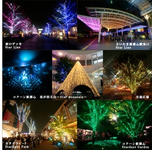 20111210_コクーン.jpg