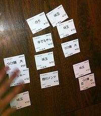 24.03.03ラーメン券.JPG