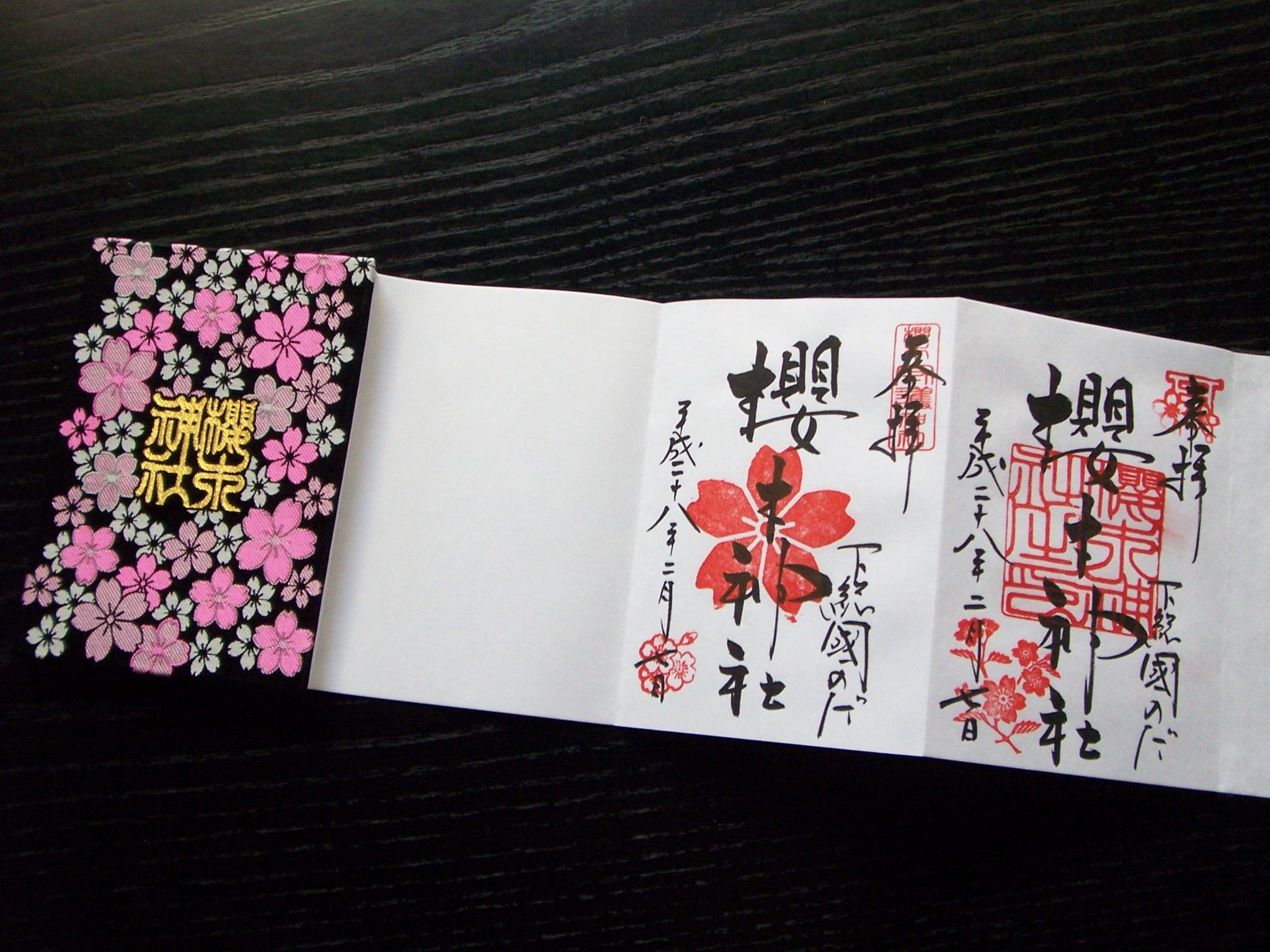 20160610櫻木神社①.JPG