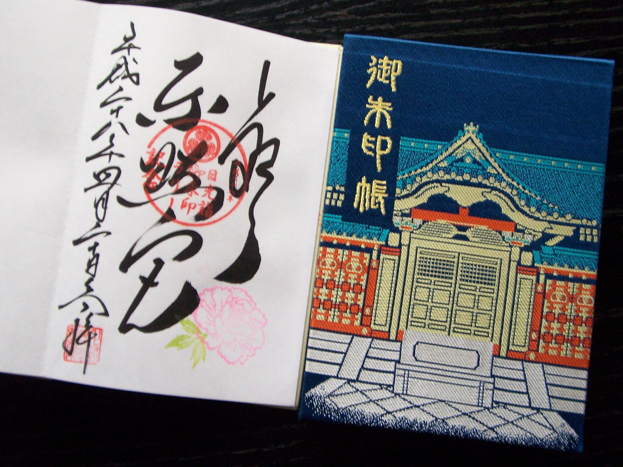 20160610上野東照宮②.JPG