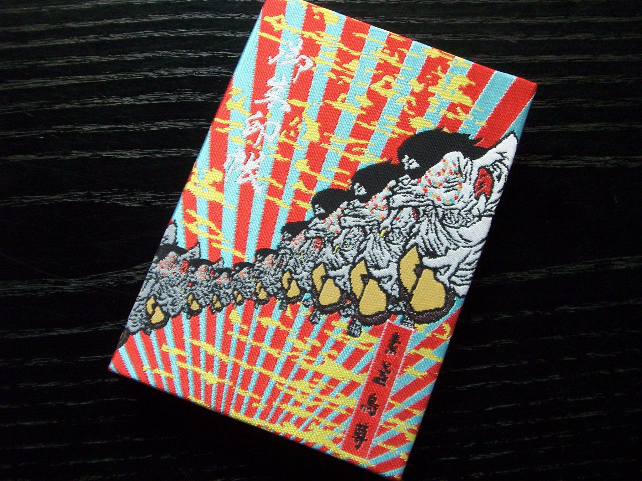 20160610川口 氷川神社①.JPG