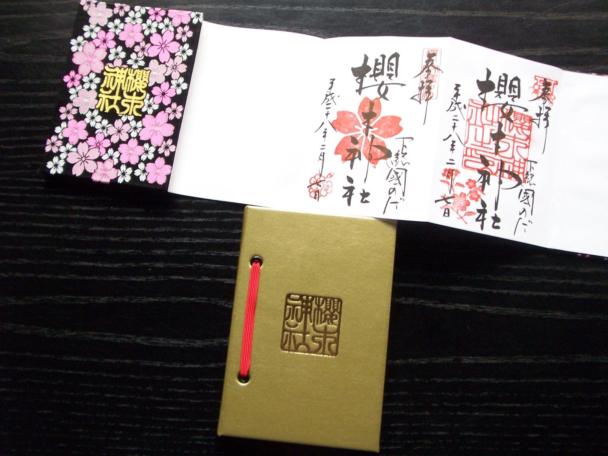 20160610櫻木神社②.JPG
