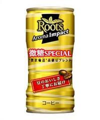 アロマインパクト 微糖.JPG