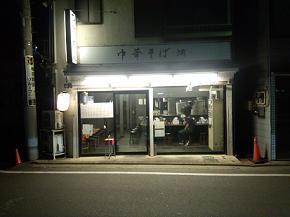 20120802②.JPG