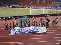 24.07.15原田④.JPG