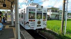 24.08.25山下たま電車.jpg