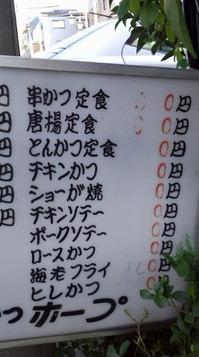 10.21一関1.jpg