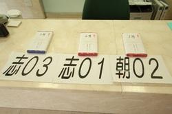 24.10.07抽選会 景品.jpg