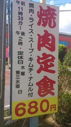 24.10.7 大坂寿園②1.jpg