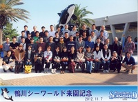 2012.11.10青山 記念写真.jpg