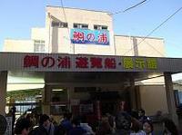 20121115⑤.JPG