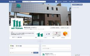 2012.12.17ふぇいすぶっく.JPG