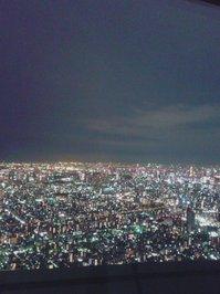 2013.1.28上村ブログ①.JPG
