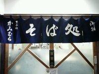 2013.1.28上村ブログ③.JPG