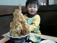 2013.1.28上村ブログ4.JPG