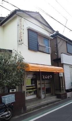 2013.3.2原田①.jpg