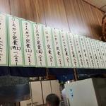 2013.3.2原田②.jpg