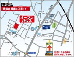 2013.5.19blog溝沼6期12棟地図-1.jpg