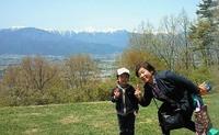 25.05.11荻原ブログアルプス山脈.JPG