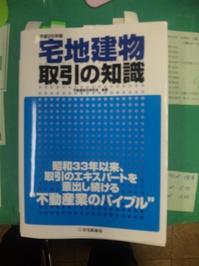 25.6.16伊藤ブログ.jpg