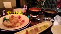 2013.7.21 青山ブログ.png