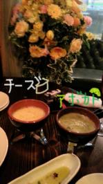 2013.7.21 青山ブログ2.png