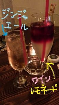 2013.7.21 青山ブログ3.jpg