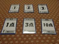 25.9.7柴田ブログ5.jpg