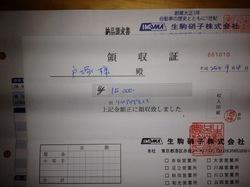 25.9.9ブログ戸塚写真⑥.jpg
