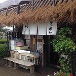 25.10.19原田ブログ①.jpgのサムネイル画像