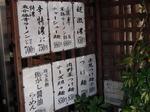 25.10.19原田ブログ④.jpgのサムネイル画像