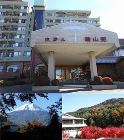 25.11.17笹舘ブログ3.jpg