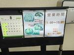 26.3.15手塚ブログ⑦.jpg