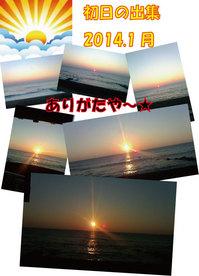 26.3.2小林ブログ.jpg