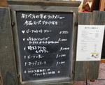 26.3.7山下ブログ②.jpg