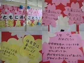 2014.4.19柴田ブログ②.jpg