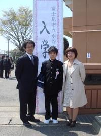 2014.4.19柴田ブログ③.JPG
