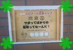 26.4.5荻原ブログ問題.jpg